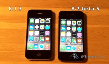 Быстродействие iOS 8.2 Beta 5 и iOS 8.1.3 на iPhone 4S