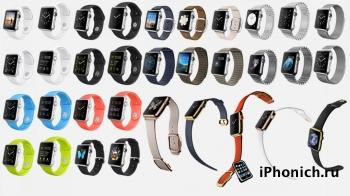 Apple учит продавцов как продавать Apple Watch