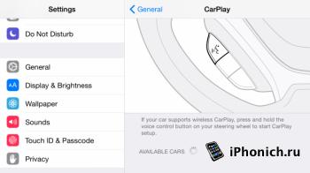 Вышла прошивка iOS 8.3 beta для разработчиков