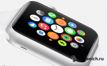 Где купить часы Apple Watch?