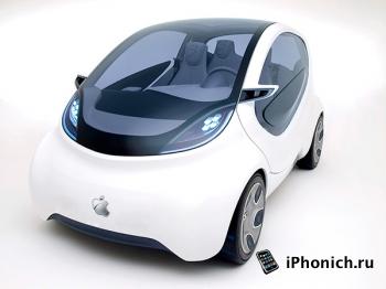 Электромобиль Apple выйдет в 2020 году