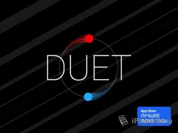 Duet Game - чертовски сложная головоломка
