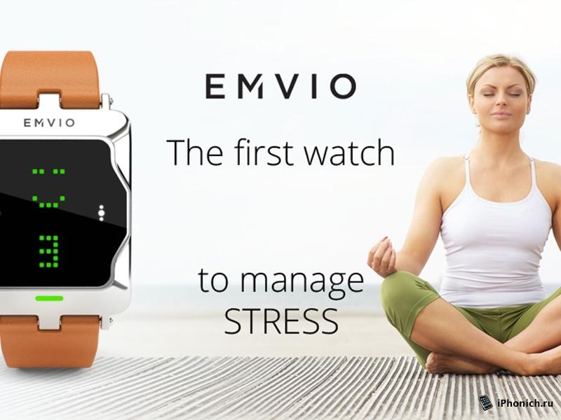 Русские придумали часы для измерения стресса