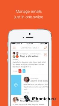 Mailburn - Оригинальный и приятный почтовый клиент