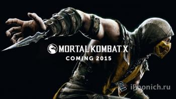 В апреле выйдет Mortal Kombat X на iOS