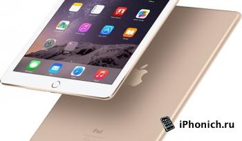 iPad Air 2 дороже Sony Xperia Z4 Tablet