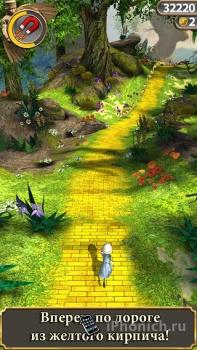 Игру Temple Run: Оз - можно скачать бесплатно в течении недели