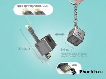 WonderCube - заряжает iPhone от кроны
