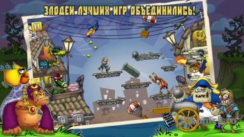 Zombie Harvest!: очень яркая и красивая игра