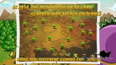 Garden War - Attack on Plant: Башенная защита