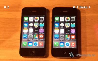 Сравнение быстродействия iOS 8.2 и iOS 8.3 beta 4 на iPhone 4S и iPhone 5