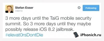 Сегодня может выйти джелбрейк для iOS 8.2