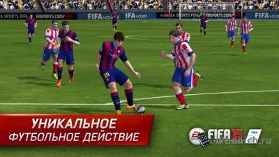 FIFA 15 Ultimate Team - футбольный симулятор для iOS