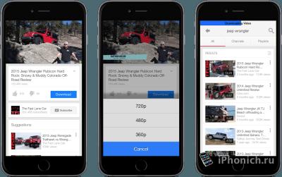 Твик Cercube расширит возможности приложения YouTube