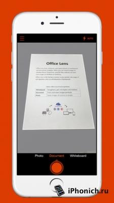 Office Lens новое офисное приложение от Microsoft