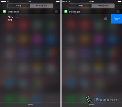 В прошивке iOS 8.3 улучшена функция быстрого ответа на сообщение