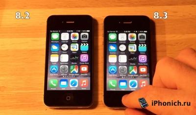 iPhone 4S и iPhone 5 на прошивке iOS 8.3 работают быстрей, чем на iOS 8.2