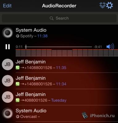 Твик AudioRecorder 2 - запишет телефонный разговор
