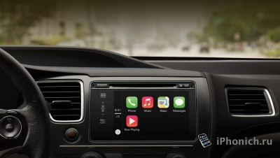 CarPlay заработал  в России