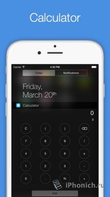 Orby Widgets - набора виджетов для iPhone