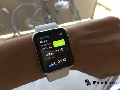 iPhone 4s загружается быстрей Apple Watch (видео)