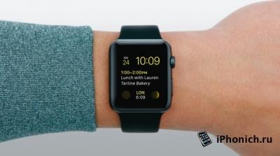 Функции Apple Watch работающие без iPhone