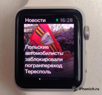 Начало продаж Apple Watch в России, июнь 2015
