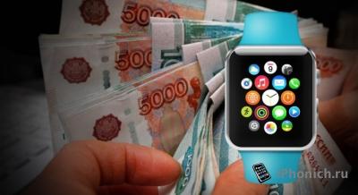 В России Apple Watch Edition будут стоить 1,75 млн руб