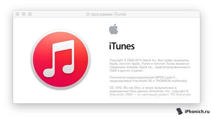 Инструкция : как закачать фильм на айпад через iTunes