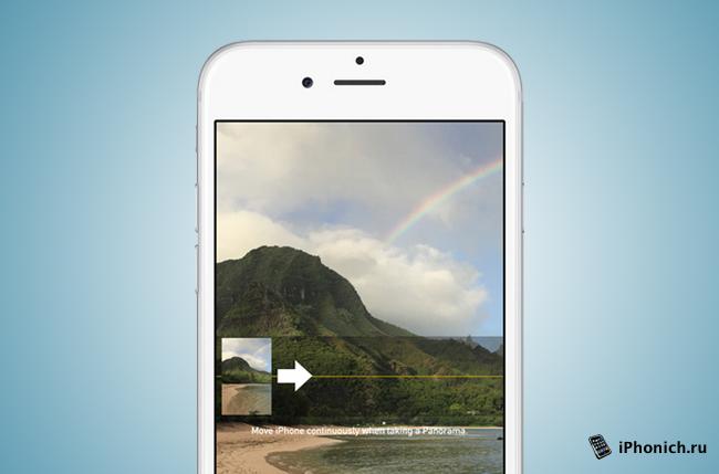 Как изменить направление панорамной съемки на iPhone