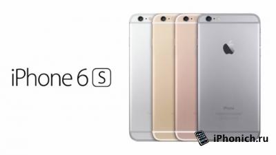 В iPhone 6s будет новая камера