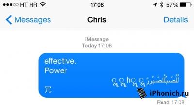 В iOS 8 необычная смска вызывает перезагрузку iPhone