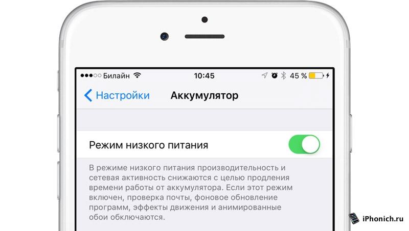 Не могу в фоновом режиме переключить музыку на айфон