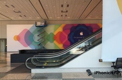 Apple украшает Moscone West к конференции WWDC 2015