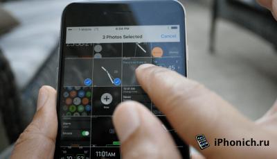 Жест для группового выделения фотографий в iOS 9