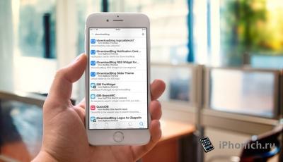 Джейлбрейк для iOS 9 выйдет в осенью