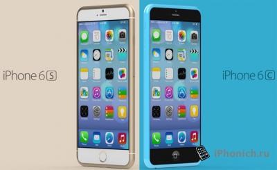 iPhone 6s толще чем iPhone 6