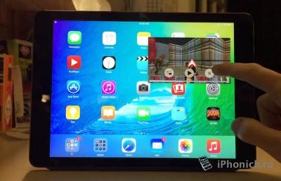 Хакер взломал iOS 9 и запустил игру Doom на iPad