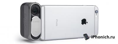 DxO One сделает из iPhone зеркальный фотоаппарат