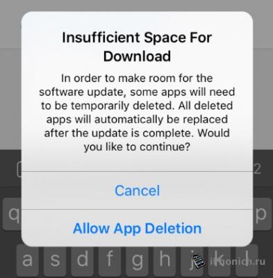 iOS 9 beta 2 - Что нового?