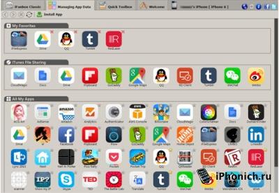 iFunBox 3.0 теперь работает на iOS 8.3 и iOS 8.4