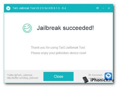 Как сделать джейлбрейк iOS 8.1.3 — iOS 8.3, iOS 8.4 (инструкция)