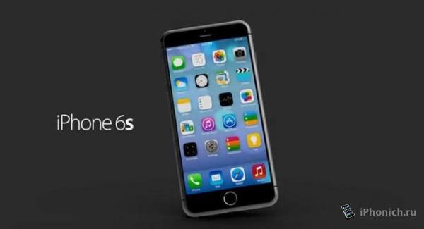 Apple действительно убьет iPhone на 16 ГБ