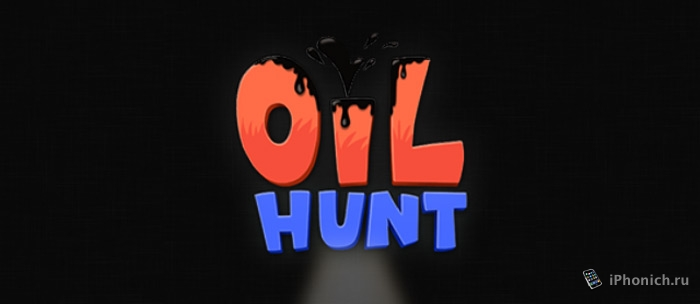 Oil Hunt - новый тайм киллер