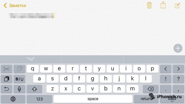 iOS 9 beta 5: Что нового?