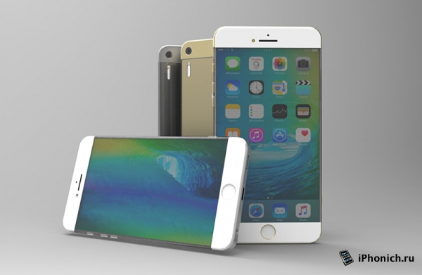 Сербский концепт iPhone 7