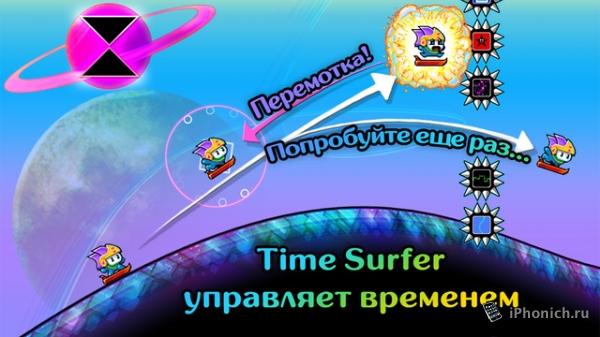 Time Surfer интересный и затягивающий таймкиллер