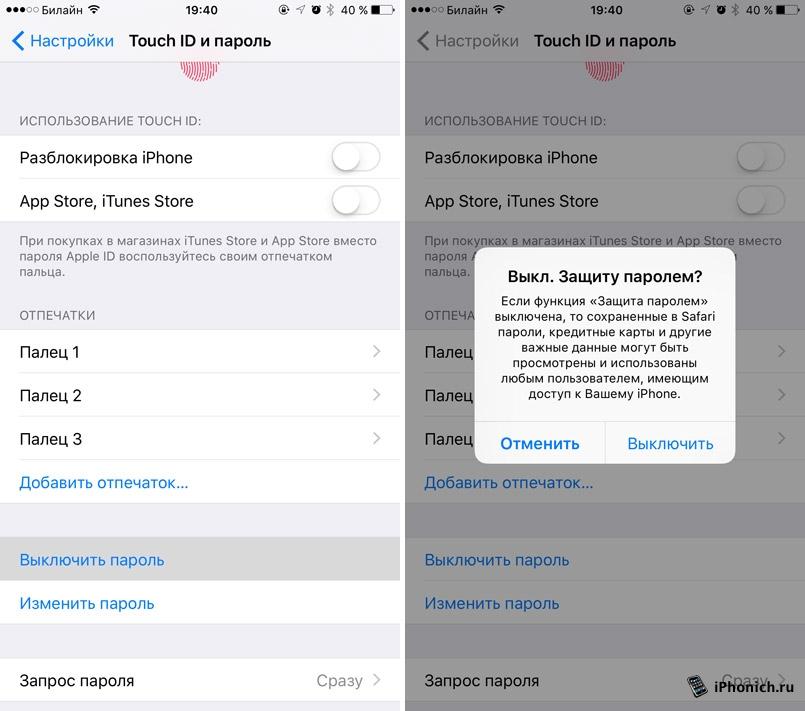 Инструкция: Как сделать откат с iOS 9.2 на iOS 9.1
