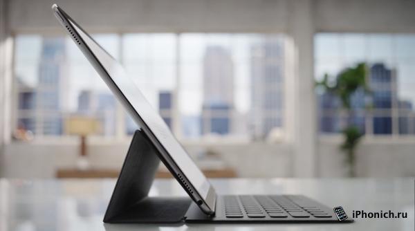 Какой он iPad Pro?