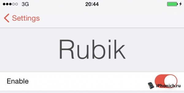 Твик Rubik - автоматическое отключение 3G/4G при подключении WiFi